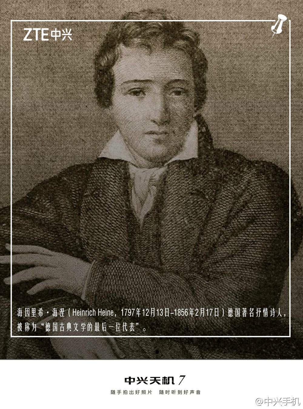 海因里希·海涅,德国著名抒情诗人和散文家