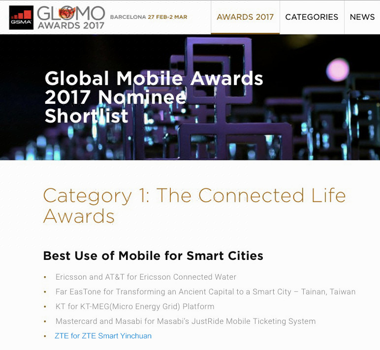 "#MWC2017#日前,GSMA公布了第22届""全球移动大奖""(Global Mobile Awar"