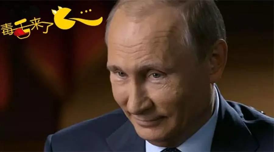 【毒舌来了】俄罗斯黑客的手,今年要伸向欧洲大选了?
