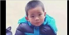 5岁男孩江苏扬州走失2天