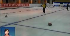 首届中国残疾人冰雪运动季