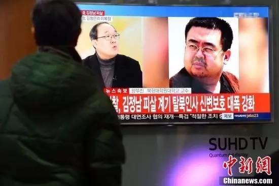 又一名涉嫌杀害金正男嫌疑人被捕 持朝鲜护照丨最新