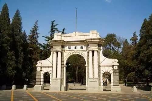 十年寒窗不如一纸国籍?清华大学国际学生招生简章惹争议