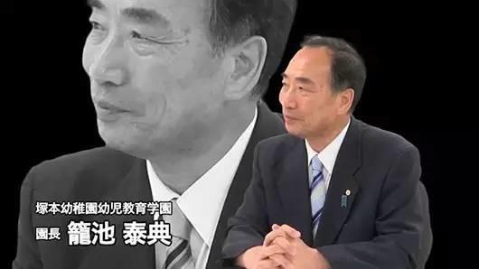 """右翼也从娃娃抓起?这家日本幼儿园要孩子每天背""""臣民的效忠""""、唱二战军歌......"""