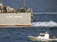 俄军舰过海峡土耳其海警船紧跟