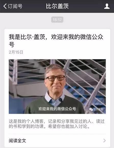 """为何国际大咖都爱来中国当""""网红""""?"""