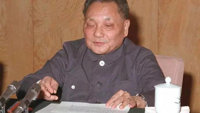 """再道一声""""小平,您好!"""",邓小平逝世二十周年,我们该如何纪念他?"""
