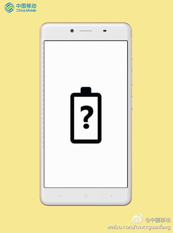 #和你聊移聊#一般手机电量达到多少,你才能安心出门呢?(小移先说,至少60%…) 