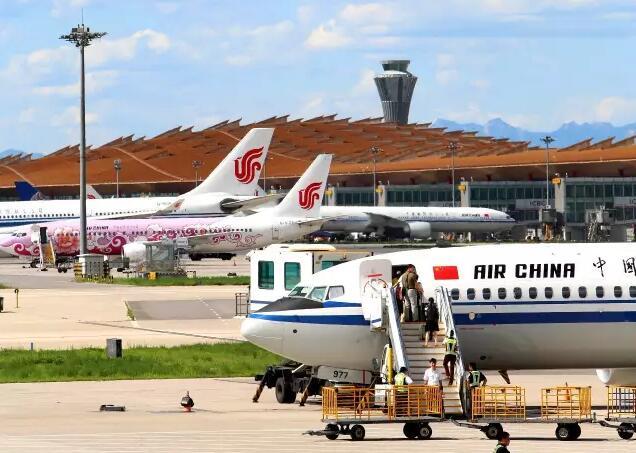 首都机场公布净空保护区 无人机禁止入内