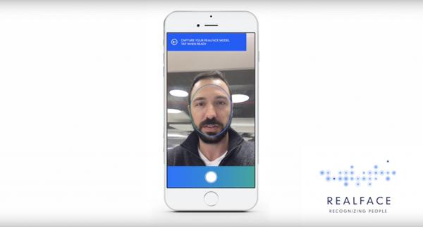 苹果又买以色列脸部识别公司 iPhone 8有戏?