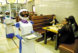 比尔盖茨建议向机器人收税 网友:要到海外求职了