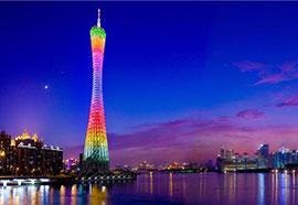 主要城市财力排行榜:广州为什么那么穷?