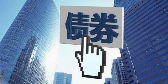 三月来未有房企公司债获批 金隅股份引关注