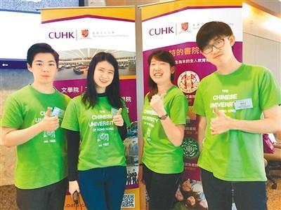 香港高校跨海赴台抢生源 提供高额奖学金