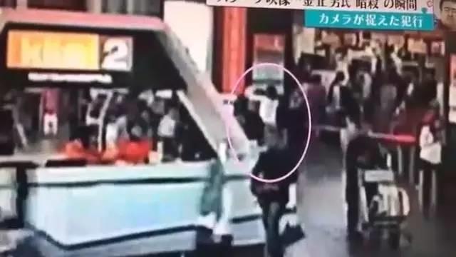 金正男遇害整个行凶过程只有2秒!印尼女嫌犯家人称其受雇于日本人