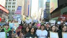 上千名纽约人集会抗议特朗普移民政策