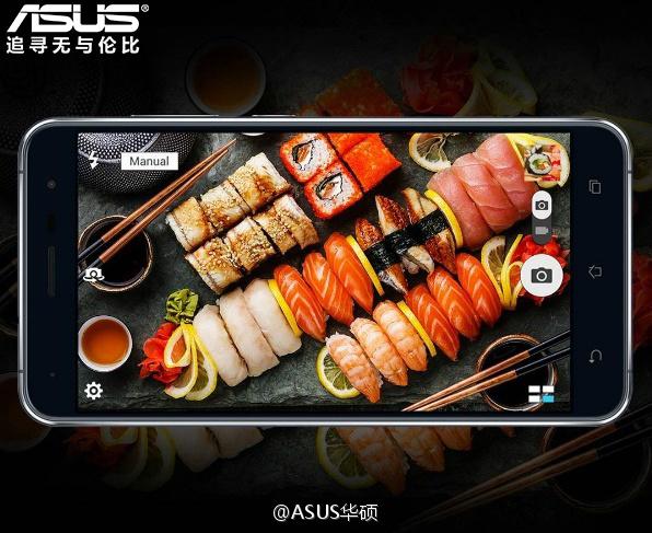 #ASUS BigBang#华硕ZenFone 3灵智,标配6P镜片组和索尼IMX298传感器,后置