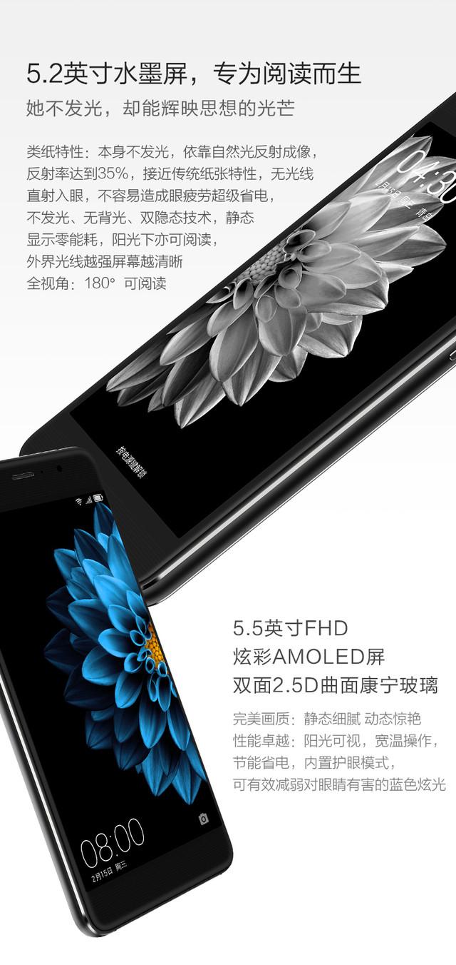 5寸1080p super amoled全贴合屏幕(oncell),2.