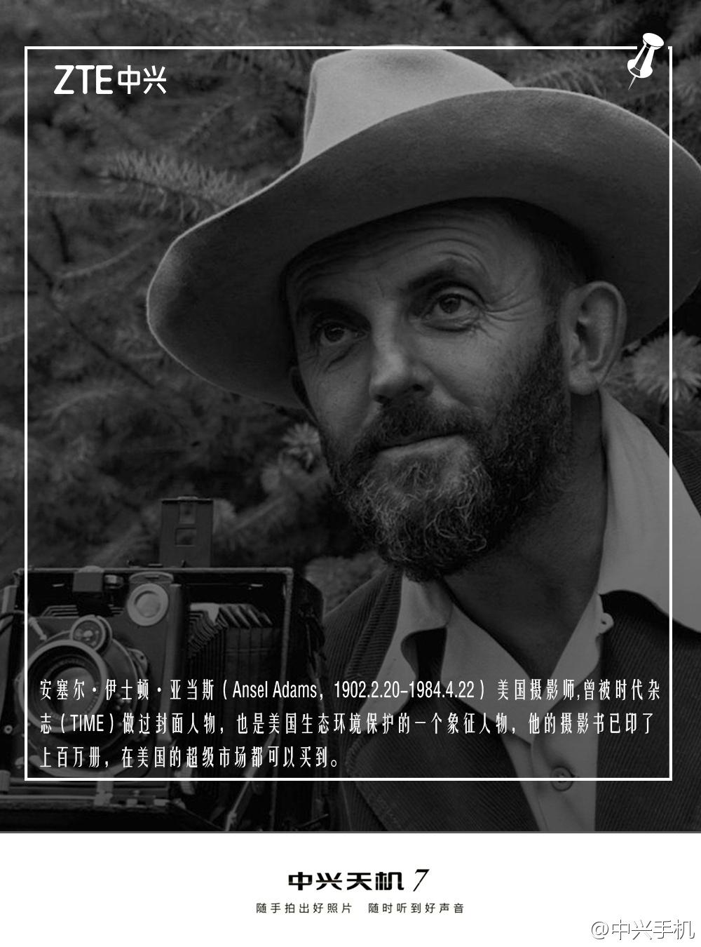 安塞尔·亚当斯是美国摄影师,美国生态环境保护的一个象征人物