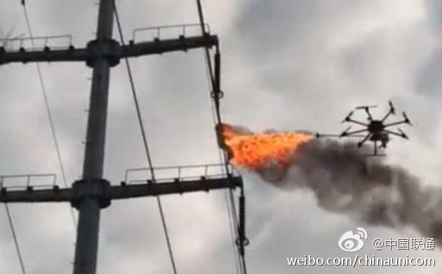 喷火无人机  轻松解决电路隐患