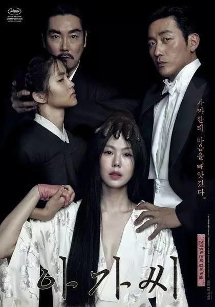 睡过3个女星男神,给57岁电影当小三的韩国外国,竟靠演大叔国民里的中国龙图片