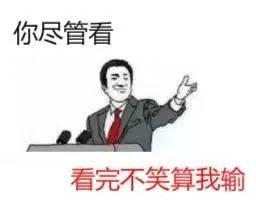 """""""天不怕,地不怕,就怕日本人说英国话!"""""""