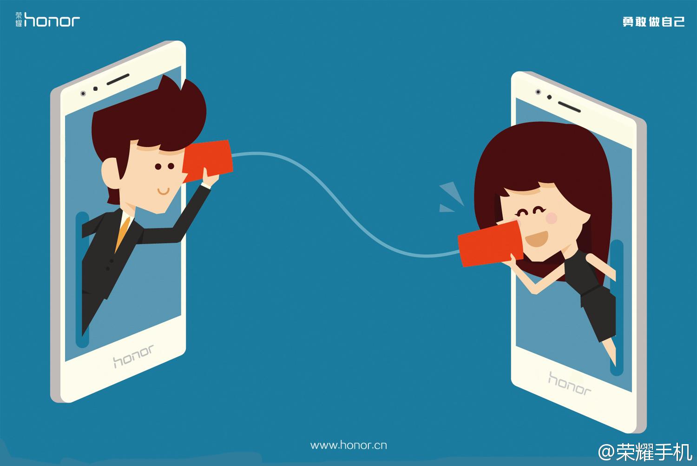 以前手机号码换了会一个一个发短信告知,而现在换了手机号码只会发一条朋友圈