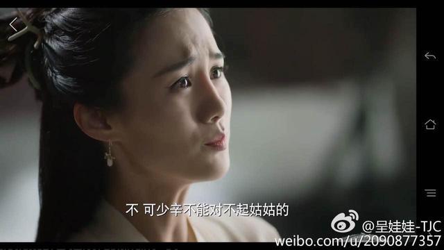 别管杨幂的发际线了,跟她对戏的女演员鼻子都透光了!