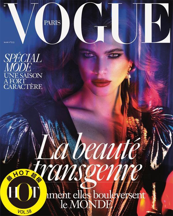 最hot超模:她演绎首张《Vogue》封面就创造了历史?