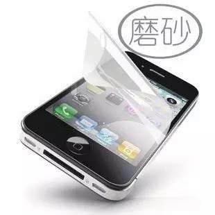 别再给手机贴膜了 它会毁了你的眼睛!专家从来不贴手机膜!(图)