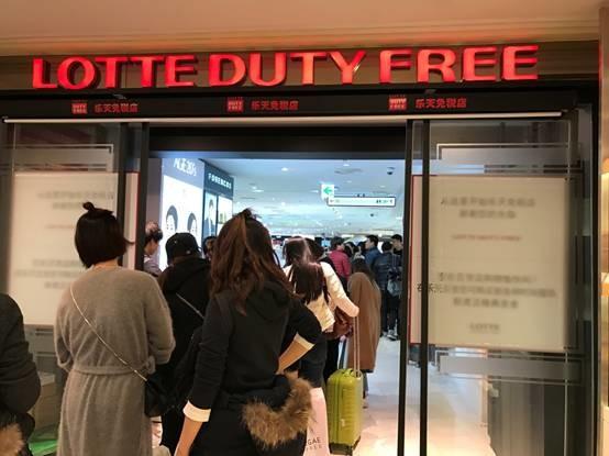韩国专家:韩国人应该最能理解中国人抵制乐天
