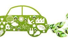 工信部将调整新能源车补贴政策