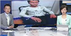 武汉一面馆老板惨遭杀害 疑犯是精神二级残疾