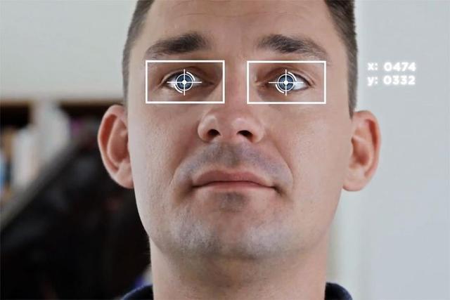 眼睛追踪技术