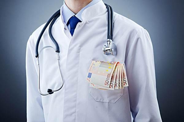 业界讨论公立医院薪酬改革