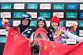 单板滑雪世界杯中国获佳绩 雪车世锦赛中国首参赛