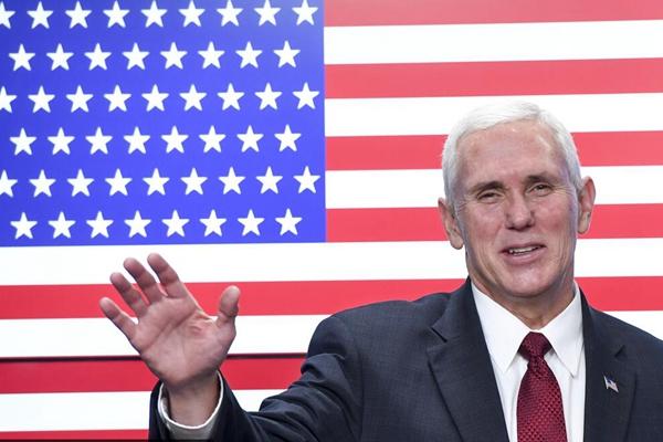 史诗级尴尬!美国副总统上任后首次欧洲行遇假国旗