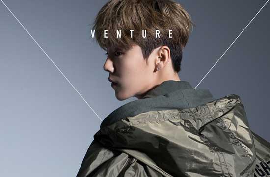 鹿晗发布迷你专辑《Venture》 展现冒险音乐态度