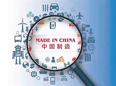 王俊岭:让世界为中国制造叫好