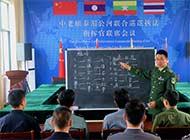 中国军官教湄公河四国人员中文