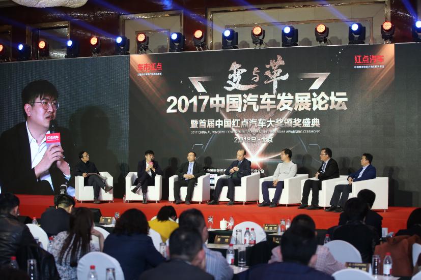"""中国车市营销""""新战国"""":传播剧变时代车企如何应变"""