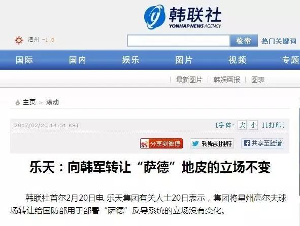 """就在今天,韩媒一个""""挑衅中国""""的举动被环环抓了包!"""
