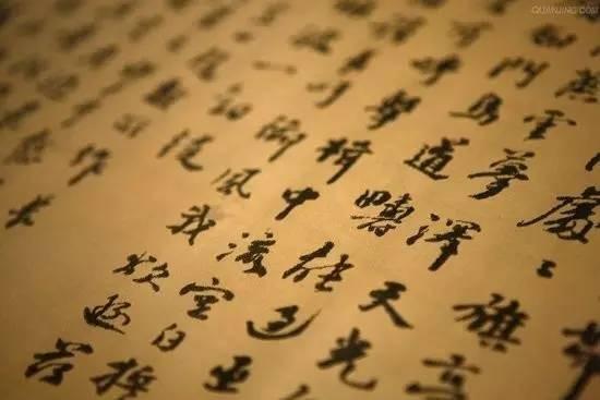 这是世界上最美丽的文字,但看到第一个我就不敢说话了……丨国际母语日