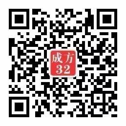 孙国峰:货币政策工具的创新