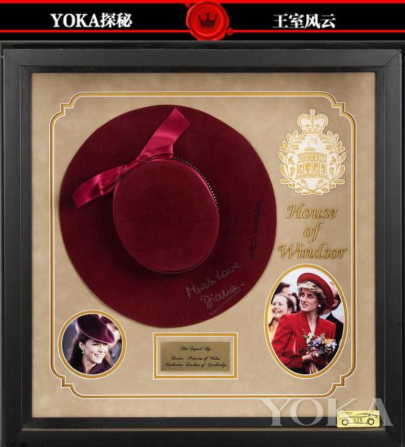 王室风云:千万人哄抢?凯特戴安娜双签名天鹅绒礼帽拍卖