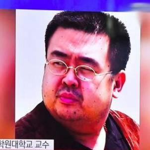 密友揭秘金正男最后岁月:自称从没有统治国家的野心,也不花朝鲜的钱