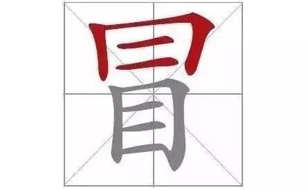 今天是国际母语日,你的母语真的过关么