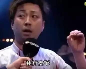 """爆笑!日本台球运动员彻底火了,实力诠释英语""""18级""""!"""