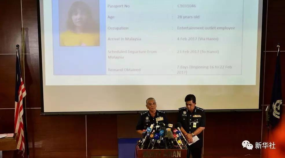 死者到底是谁?马来西亚不满朝鲜指责,朝鲜称不信任马方调查