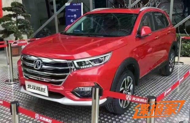 绅宝X65的姊妹车 北汽威旺全新SUV曝光